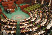 بحضور 106نائب: البرلمان يعقد جلسة عامة لإستكمال إنتخاب أعضاء المحكمة الدستورية