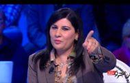 عبير موسي: سنرفع قضايا ضد من يرفع شعار رابعة في مجلس نواب الشعب