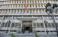 وزارة الداخلية تفتتح مناظرة خارجية لإنتداب أمنيين