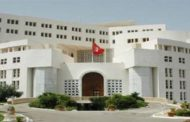 مناظرة خارجية بوزارة الشؤون الخارجية لإنتداب كتبة الشؤون الخارجية