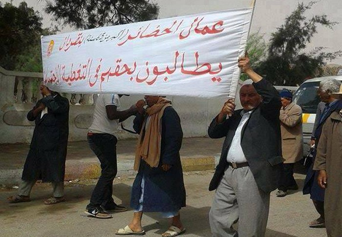 مجمع التنسيقيات الجهوية لعمال الحضائر يلوحون بإضراب وطني واحتجاج بساحة القصبة