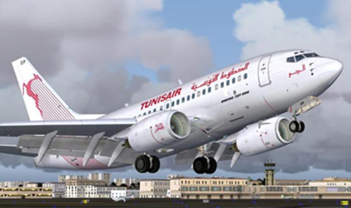الخطوط الجوية التونسية تنتدب 65 موظفا مستوى باكالوريا