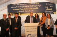 هشام بن أحمد يفتتح صالون النساء صاحبات المؤسسات SEF 2018بصفاقس
