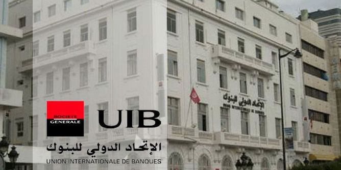 هذه الخطّة المطلوبة للإتحاد الدولي للبنوك والبنك التونسي