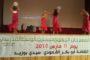 ولاية تونس تستعد لأسبوع التراث الفلسطيني التونسي