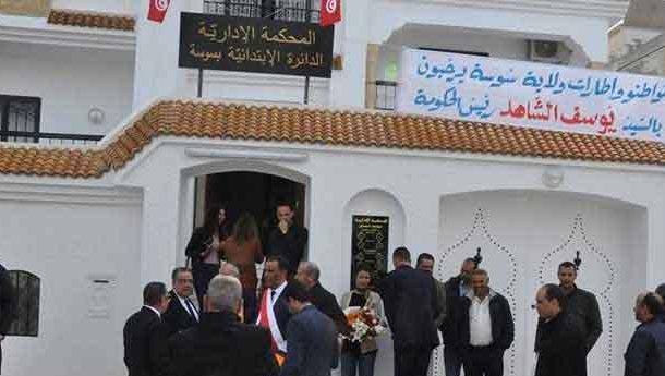 منزل نعيمة بن علي المصادر يتحوّل إلى مقرّ للمحكمة إدارية