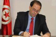 رئاسة الحكومة تقرر التمديد للموظفين الراغبين في المغادرة الإختيارية قبل بلوغ سنّ التقاعد