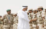 الإمارات إستعملت جيش من المرتزقة مورط في جرائم الحرب في اليمن