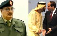 المفتي العام الليبي يكشف جرائم حفتر ويفضح الدور السعودي الإماراتي في قمع الثورات العربية