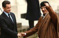 إيقاف الرئيس الفرنسي الأسبق نيكولا ساركوزي بسبب شبهات تمويل ليبي لحملته الإنتخابية