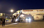 أهم المؤشرات التي سجلتها الخطوط التونسية