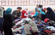 مطالب لدعم الدور الاقتصادي والاجتماعي لقطاع الملابس المستعملة