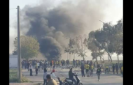 بنزرت: غلق ملعب حميد المجاهد حتى اشعار اخر