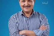 الفاضل موسى يتهم مجموعة تنتمي للحملة الإنتخابية لحركة النهضة بتمزيق مناشيرها