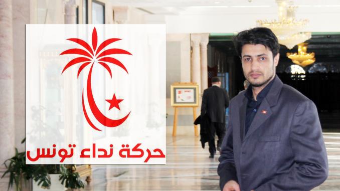 إدريس الغربي: نداء تونس هو الحزب القادر على فهم الشباب وتشريكه في الحياة السياسية