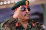 سيارة مفخخة تستهدف موكب رئيس أركان الجيش الوطني الليبي