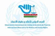 المرصد الدولي للإعلام وحقوق الإنسان ينعي وفاة ميّة الجريبي