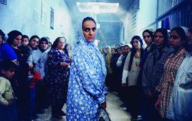 سجينات من قضبان السجن إلى قضبان المجتمع - بقلم حياة الحفيان