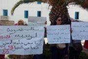 أعوان الالية 20 في تحرك وطني يوم 21جوان وإعتصام مفتوح أمام مقر وزارة الشؤون الإجتماعية