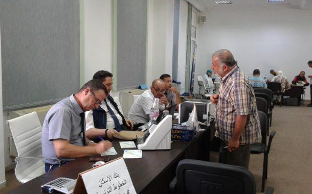 تركيز شباك موحد لفائد الحجيج بولاية بنزرت