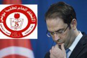 الاتحاد العام لطلبة تونس يتهم يوسف الشاهد بتقسيم التونسيين
