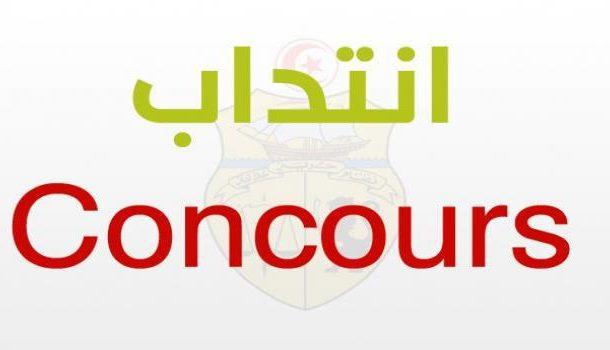 البنك التونسي للتضامن ينتدب أعوان في عديد الإختصاصات