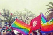 حصري_ قريباً التوجه نحو إلغاء المثلية الجنسية والفحص الشرجي رسمياً في تونس