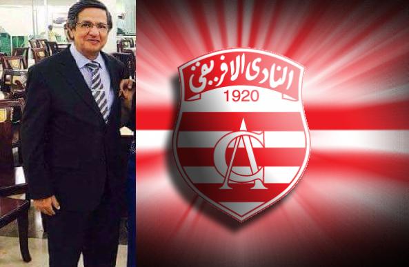أطراف تعمل على عرقلة نور الدين العرفاوي لإبعاده عن النادي الإفريقي