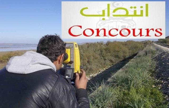 ديوان قيس الأراضي و المسح العقاري يفتح باب الترشح لمناظرة