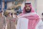 إيقاف مسؤول رفيع المستوى بوزارة الدفاع السعودية على خلفية ملف فساد