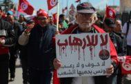 تونس و الإرهاب بقلم سفيان بوكادي