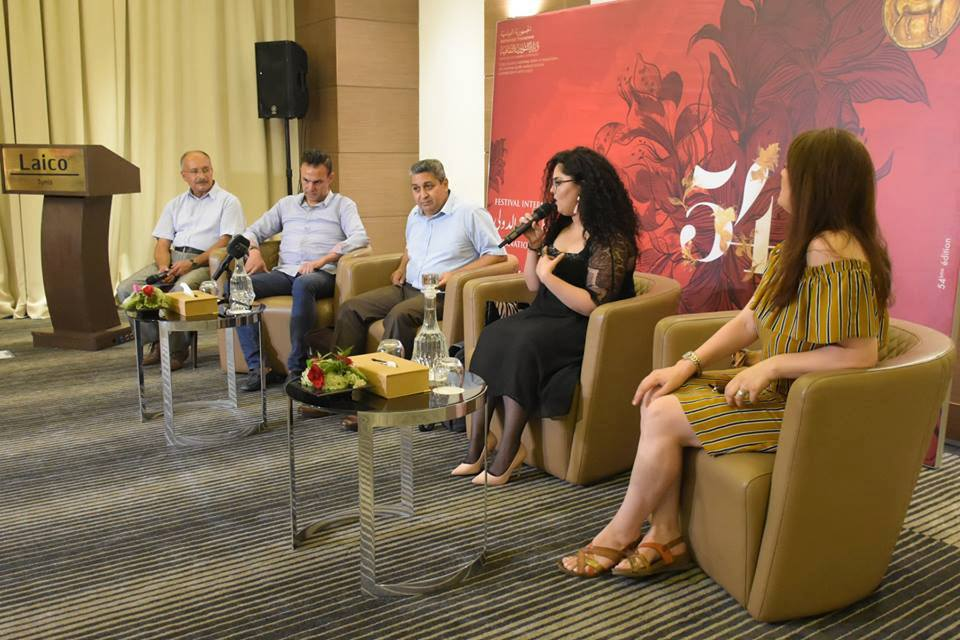مهرجان قرطاج الدولي الدورة 54 ندوة صحفية لعرض الافتتاح