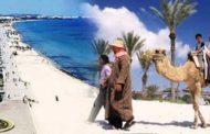 قرارات تضرب الموسم السياحي بولاية نابل - بقلم سفيان بوكادي