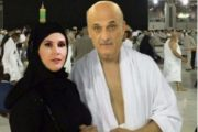 السعودية تحرم المسلمين من مقاعد الحجّ وتسندها للمسيحيين
