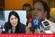 لطفي المحفوظي: عبير موسى تسعى لتدمير الدستوري الحر وفق أجندا خاصة وآنصحها بأن لا تغتر بحلم رئيسة لتونس