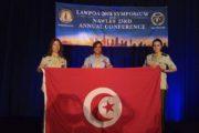 تكريم 5 نساء أمنيات تونسيات بالولايات المتحدة الامريكية