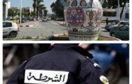 التحديات الأمنية بولاية نابل-  بقلم سفيان بوكادي