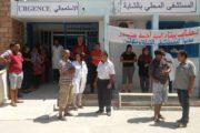 أطراف تسعى إلى خلق المشاكل فهل يتدخل وزير الصحة عماد الحمامي ويتراجع عن نقلة مدير مستشفى الشابة؟