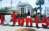 كل الطرق تأخذك الى تونس