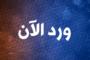 هكذا شكّك التونسييون في الرسالة المنسوبة لبن علي و أعلن عنها المحامي منير بن صالحة