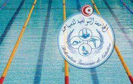 3 ميداليات جديدة من نصيب تونس بالبطولة الافريقية للسباحة