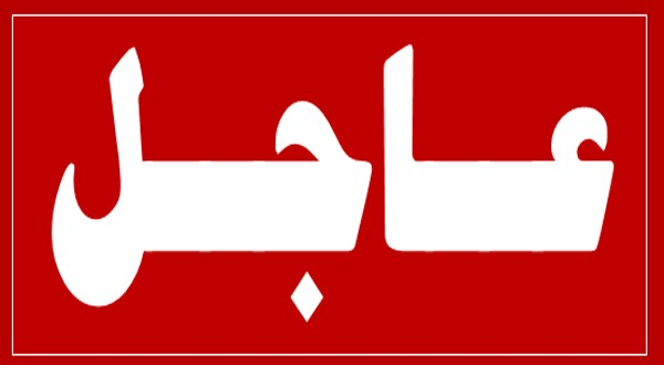 عاجل/إستقالة جماعية لمديري المدارس الإبتدائية ببئر الحفي