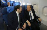آخر الأنباء عن موعد تشكيل الحكومة اللبنانية الجديدة