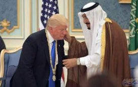 المملكة السعودية تتعهّد بالرد على أي إجراء يتّخذ ضدها