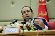 مصادر تنفي بعث رئيس الحكومة يوسف الشاهد لحزب سياسي جديد