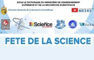 تظاهرة علمية كبرى مفتوحة مجانا الى كافة زوار مدينة العلوم بتونس يوم السبت