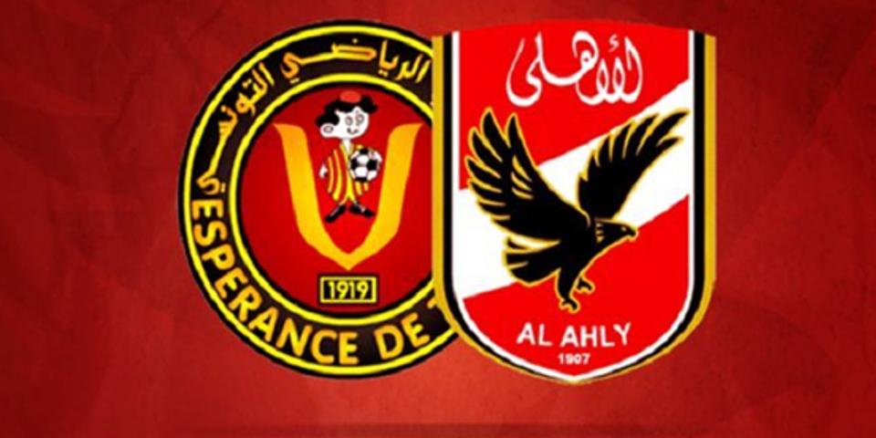 المعلقين والقنوات الناقلة لموقعة برج العرب بين الاهلي المصري والترجي الرياضي