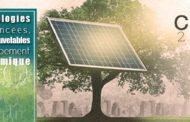 الدورة الأولى للندوة الدولية CITED2018 حول التكنولوجيا المتقدمة والطاقة المتجددة والتنمية الإقتصادية