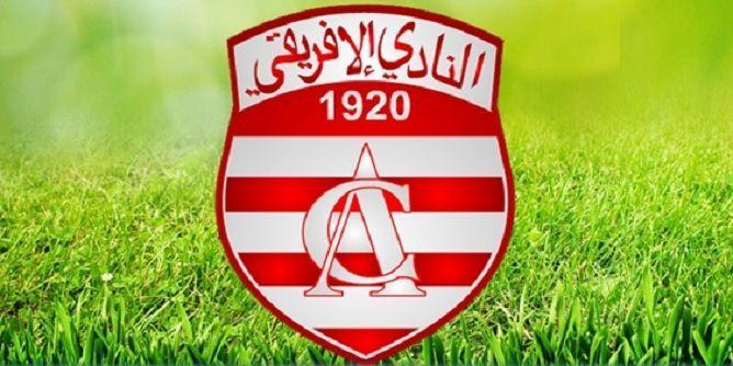 الرزنامة الجديدة لمباريات النادي الافريقي في بطولة الرابطة المحترفة الأولى وكأس تونس