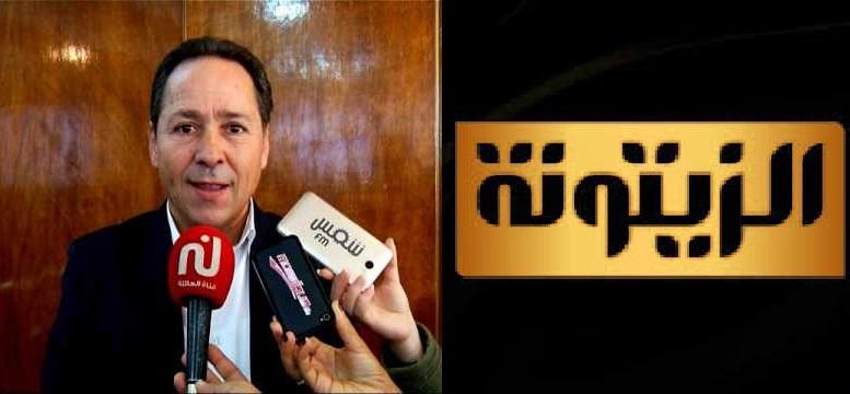 جمعية القصبة ترفع قضية جزائية ضد قناة الزيتونة وتتهمها بتجييش جماهير الترجي